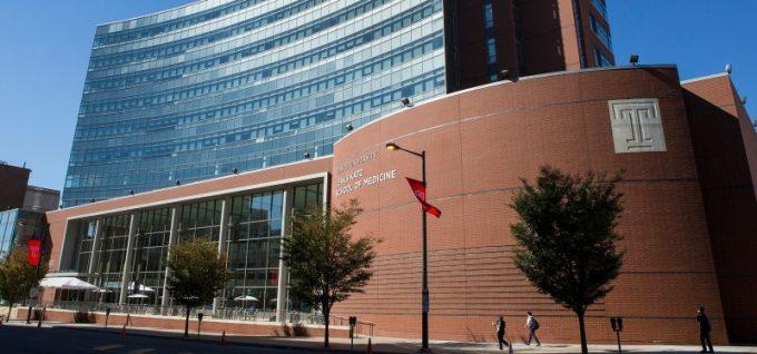 Temple University Lewis Katz School of MedicinePhysician Assistant Program