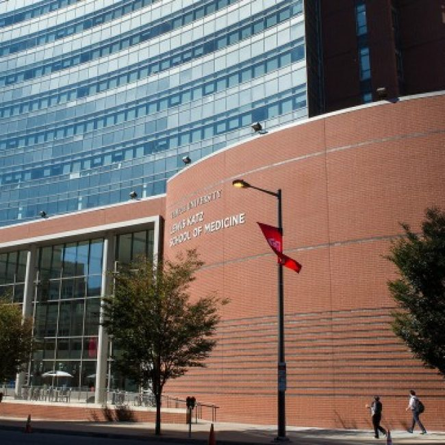 Temple University Lewis Katz School of Medicine	Physician Assistant Program