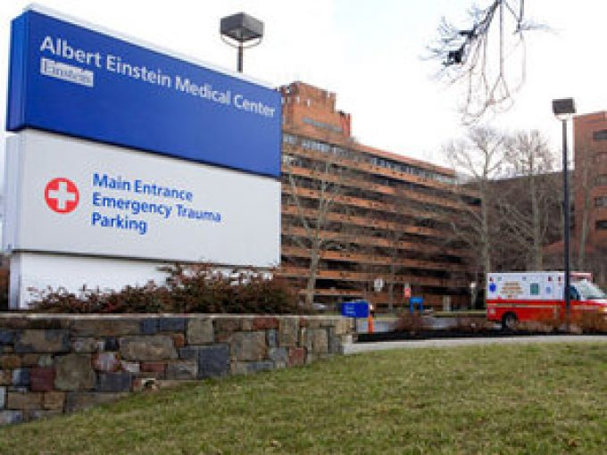 Albert Einstein Medical Center Emergency Medicine PA Residency