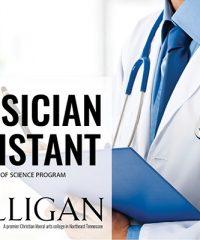 Milligan College Physician Assistant Program