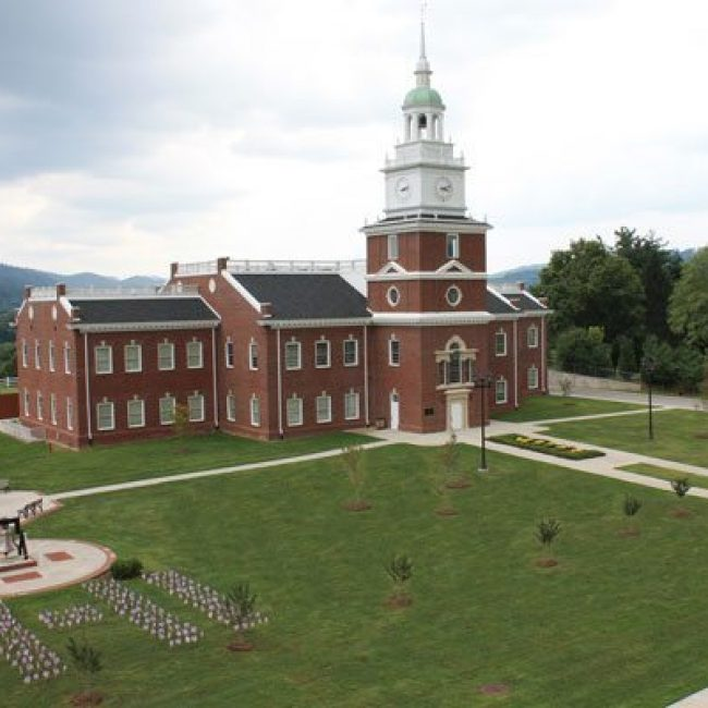 University of the Cumberlands Physician Assistant Program